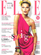 elle-april-2011-small